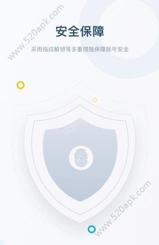 火币钱包软件官方版下载  v1.0.0图2