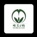唯美e购商城手机版下载 v1.0.2