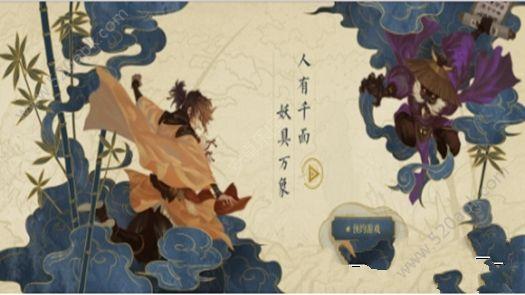 编号1010官方网站下载腾讯正版游戏安装  v1.0图2