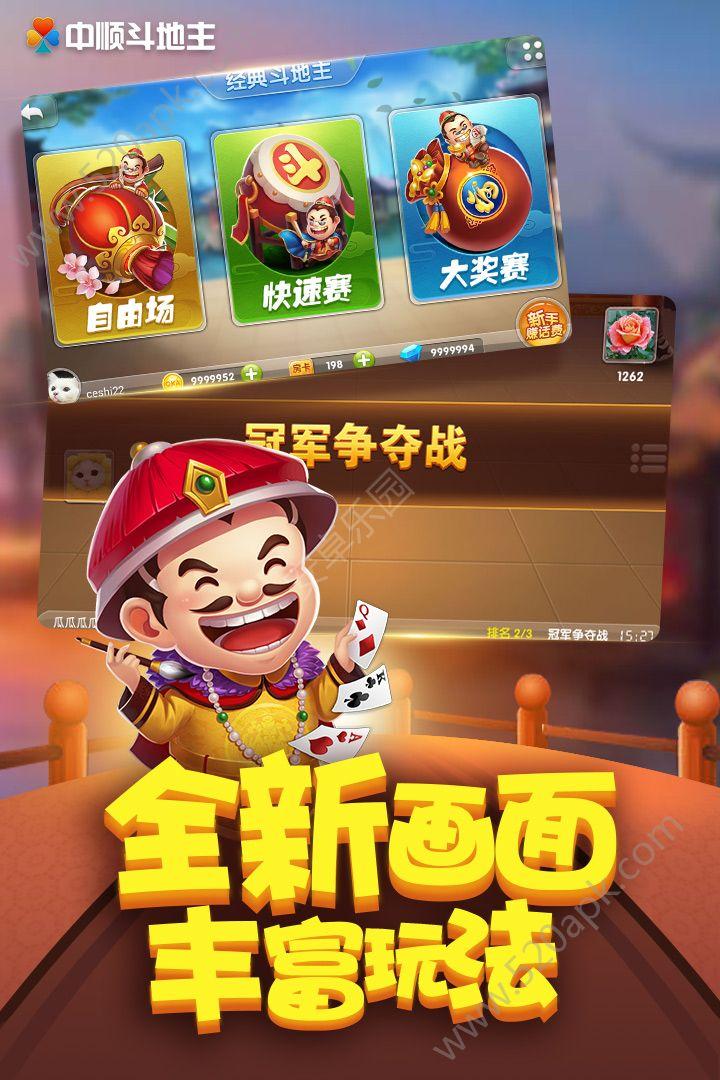 QKA棋牌必赢亚洲56.net必赢亚洲56.net手机版版图2: