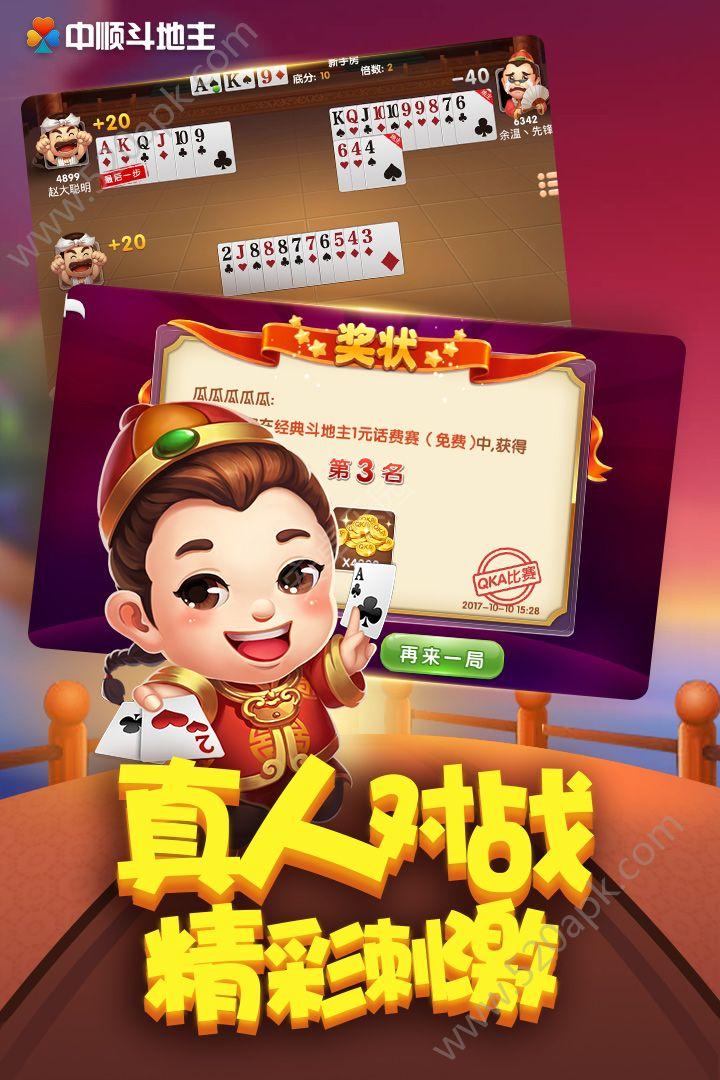 QKA棋牌必赢亚洲56.net必赢亚洲56.net手机版版图1: