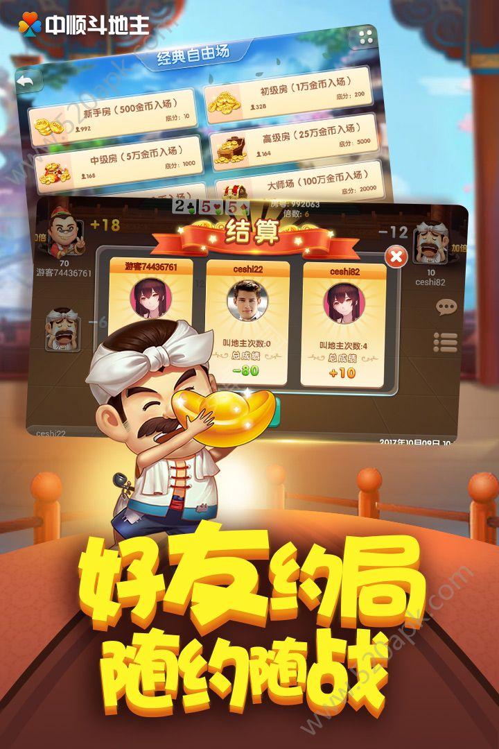 QKA棋牌必赢亚洲56.net必赢亚洲56.net手机版版图3: