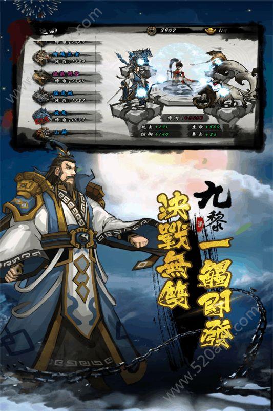 九黎必赢亚洲56.net无限金币内购破解版图3: