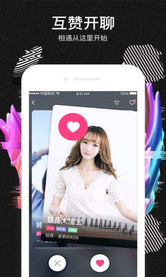 屋播直播手机版app下载图2: