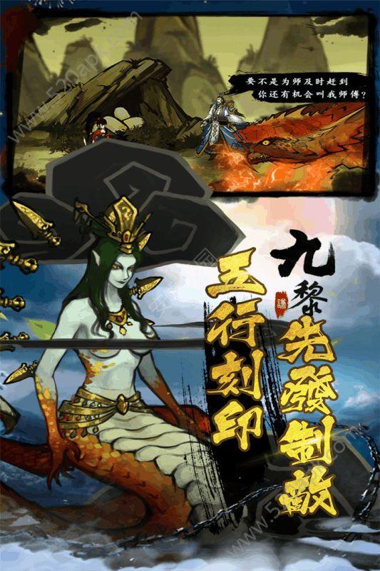 九黎必赢亚洲56.net无限金币内购破解版图5: