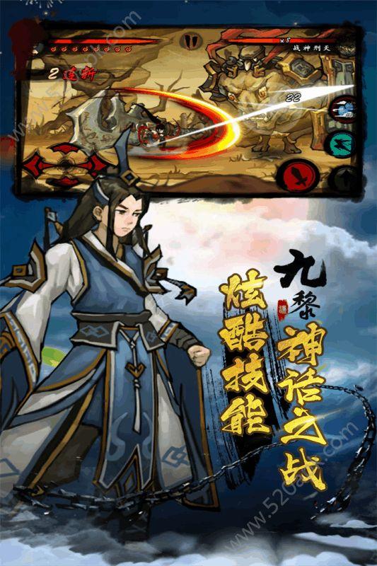 九黎必赢亚洲56.net无限金币内购破解版图2: