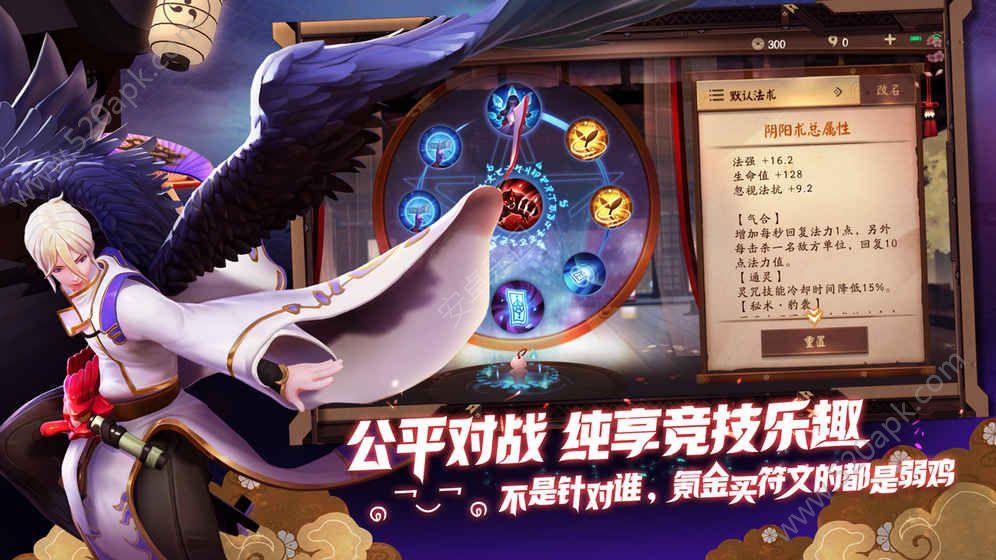 决战平安夜网易官方网站下载正版地址必赢亚洲56.net图5: