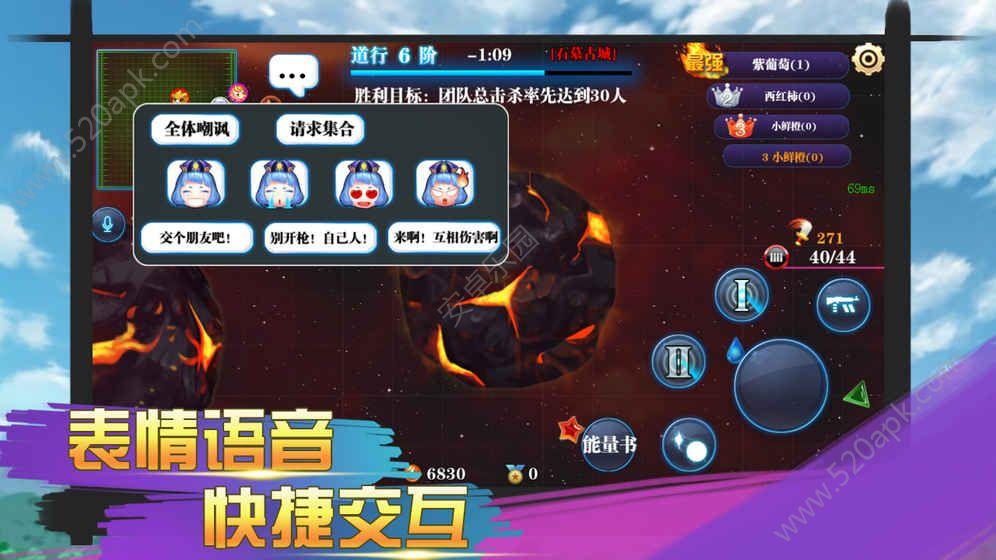 飞碟大战神仙大乱斗手机版必赢亚洲56.net官方正版下载安装图1: