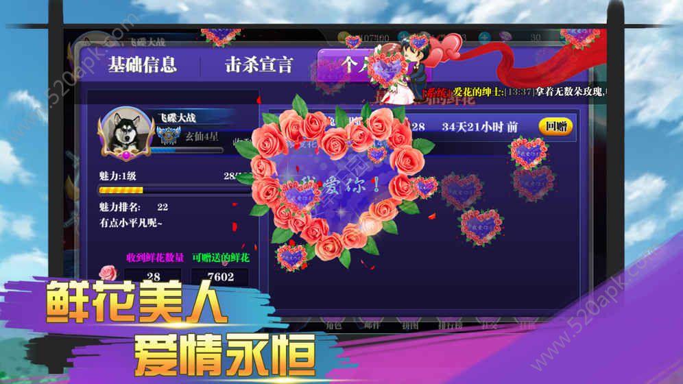 飞碟大战神仙大乱斗手机版必赢亚洲56.net官方正版下载安装图2: