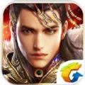 腾讯乱世王者官方唯一指定网站正版游戏 v1.3.26.168