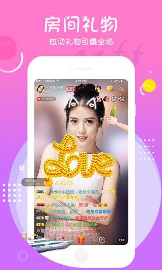 第二梦直播app下载,第二梦直播手机版app下载