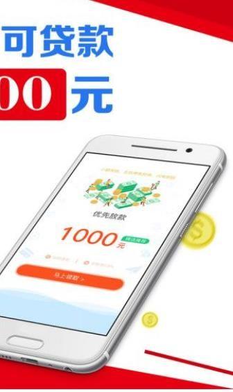 芝麻袋贷款软件官网版app下载  v1.0图2