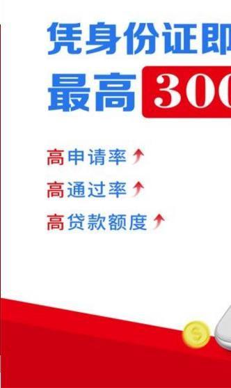 芝麻袋贷款软件官网版app下载  v1.0图4