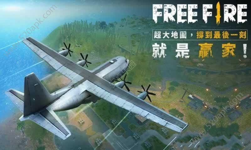 自由之火大逃亡必赢亚洲56.net更新手机版官方正版下载最新国服(Free Fire含数据包)图2: