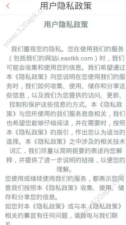 天骄素人直播手机版app下载图3: