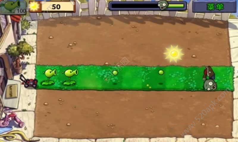 植物大战僵尸为邻镇而战游戏EA官方下载安卓版  v40.10图3