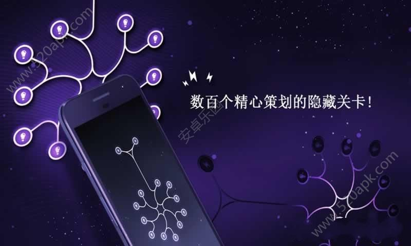 无限能量必赢亚洲56.net必赢亚洲56.net手机版版下载(ENERGY )图1: