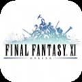 最终幻想11官网版