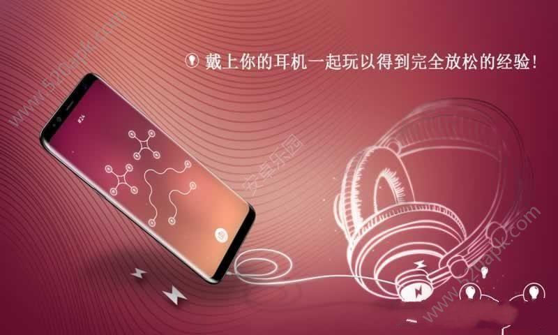 无限能量必赢亚洲56.net必赢亚洲56.net手机版版下载(ENERGY )图2: