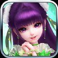 梦幻萌仙官方网站下载正版游戏安装 v1.0.25