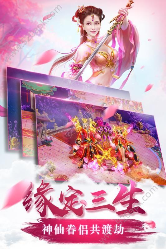 青云诀官方网站正版必赢亚洲56.net图2: