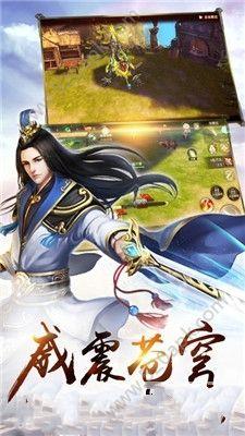 择天伏妖记手机游戏app官方下载图4: