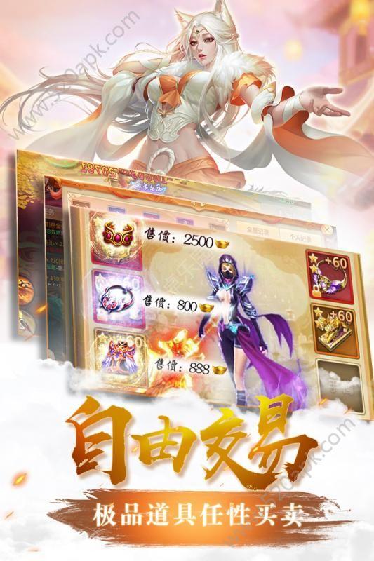 青云诀官方网站正版必赢亚洲56.net图1: