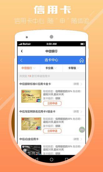 手机快到app下载手机版图3: