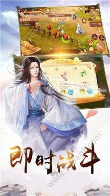 择天伏妖记手机游戏app官方下载图1: