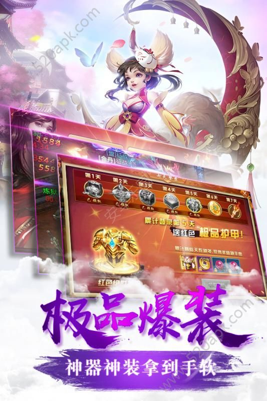 青云决56net必赢客户端官方网站正版必赢亚洲56.net图4:
