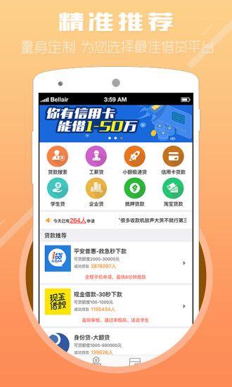 手机快到app下载手机版图1: