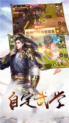 择天伏妖记手机游戏app官方下载图2: