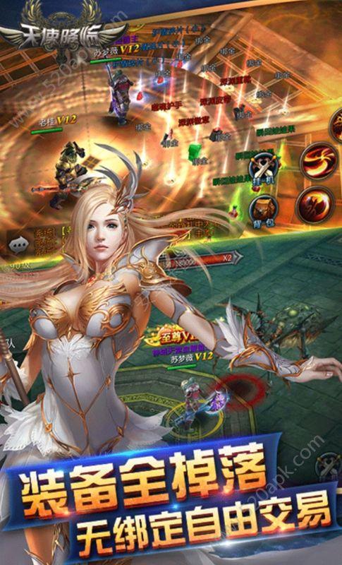 天使降临手机版官方免费正版应用宝下载内测九游版图4: