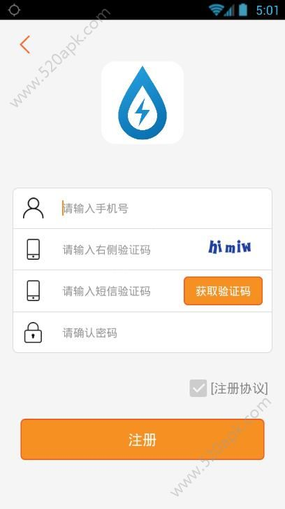 春雨金卡贷款软件官方版app下载图3: