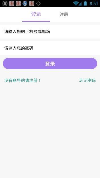 公羊直播官方版app下载图2:
