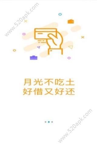 90钱包贷款官方版app下载图2: