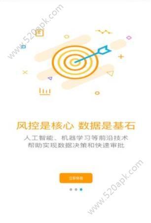 90钱包贷款官方版app下载图3: