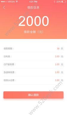5D钱包官方最新版app下载图2: