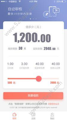 5D钱包官方最新版app下载图3: