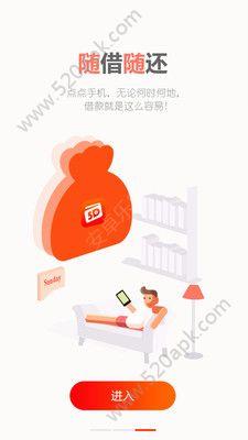 5D钱包官方最新版app下载图4: