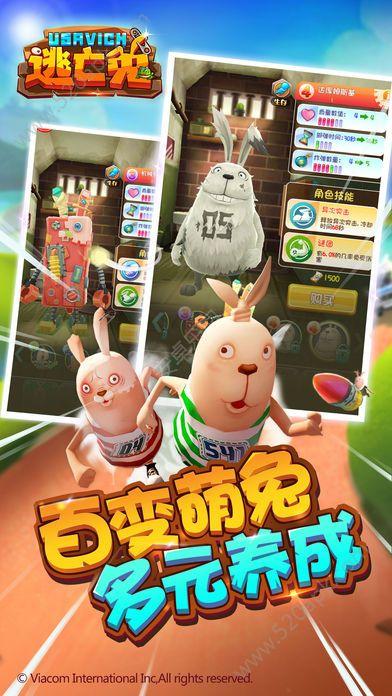 中56net必赢客户端逃亡兔官网必赢亚洲56.net手机必赢亚洲56.net手机版版下载图2: