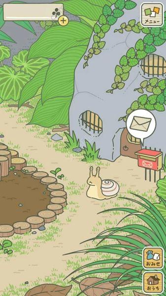 旅行青蛙必赢亚洲56.net手机版最新下载图2: