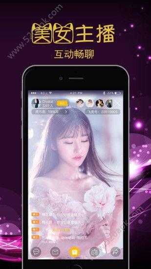 秀票直播软件手机版app下载图3: