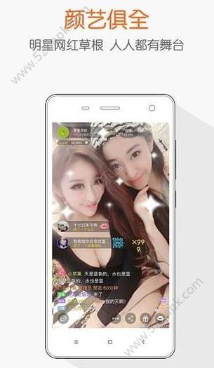 江夏直播平台官方软件最新版app下载图4: