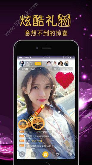 秀票直播软件手机版app下载图4: