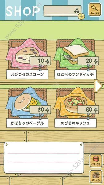 旅行青蛙必赢亚洲56.net手机版最新下载图4:
