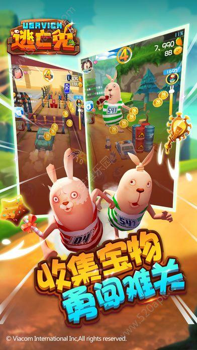 中56net必赢客户端逃亡兔官网必赢亚洲56.net手机必赢亚洲56.net手机版版下载图3: