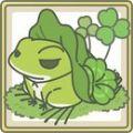 旅行青蛙无限幸运草中文汉化破解版下载 v1.0.1249