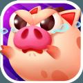 猪神之战手机版