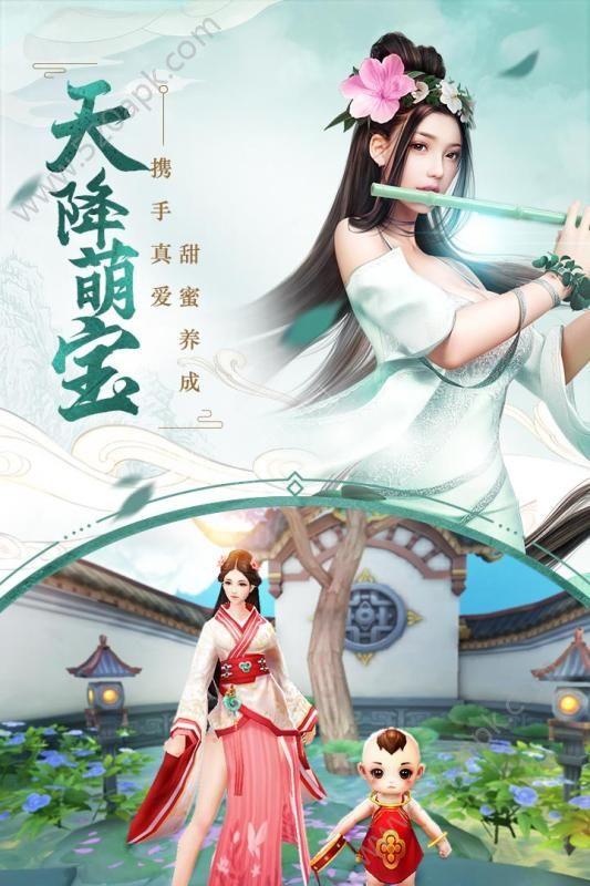 思美人H5必赢亚洲56.net官方网站下载正版免费在线玩图3: